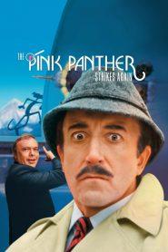 Różowa Pantera kontratakuje
