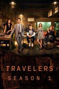 Podróżnicy: Season 1