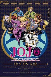 JoJo's Bizarre Adventure: Season 4