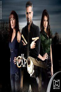 El Capo: Season 1
