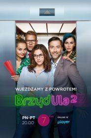 BrzydUla 2: Season 1