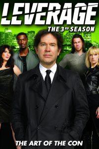 Uczciwy przekręt: Season 3